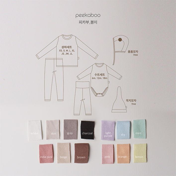 PEEKABOO - Korean Children Fashion - #Kfashion4kids - Spring Easywear - 4