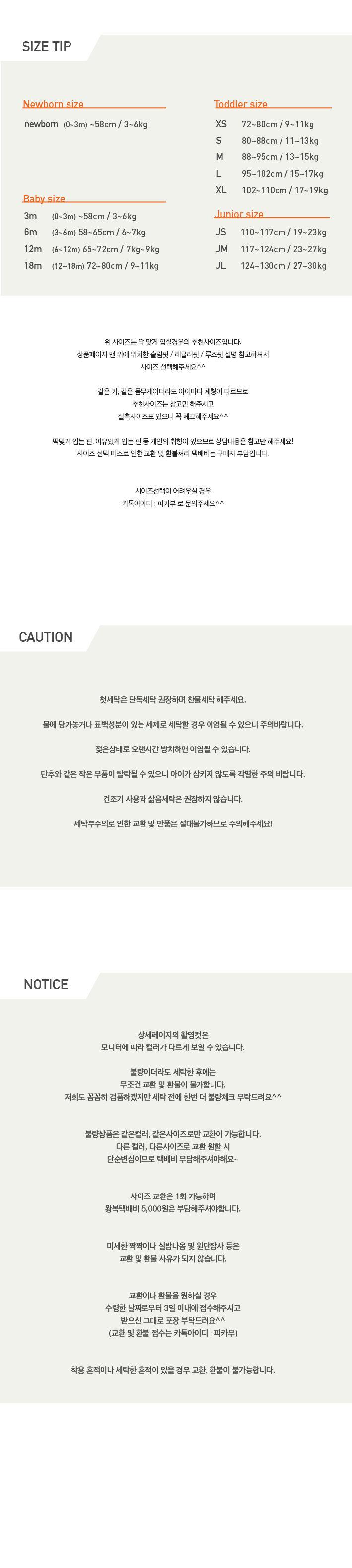 PEEKABOO - Korean Children Fashion - #Kfashion4kids - Spring Easywear - 5