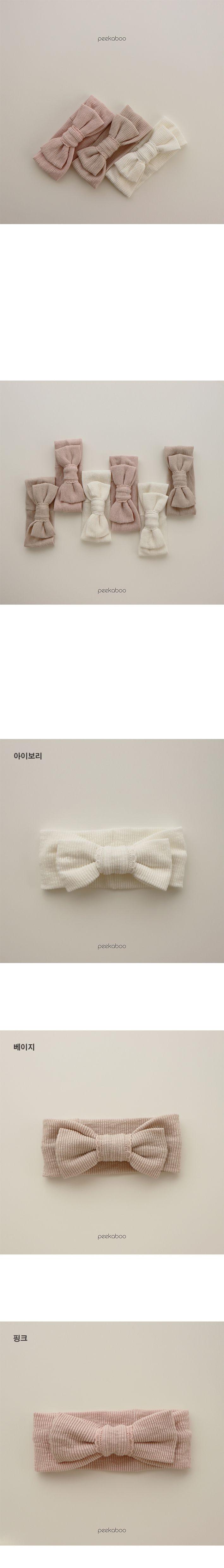 PEEKABOO - Korean Children Fashion - #Kfashion4kids - Vera Hairband