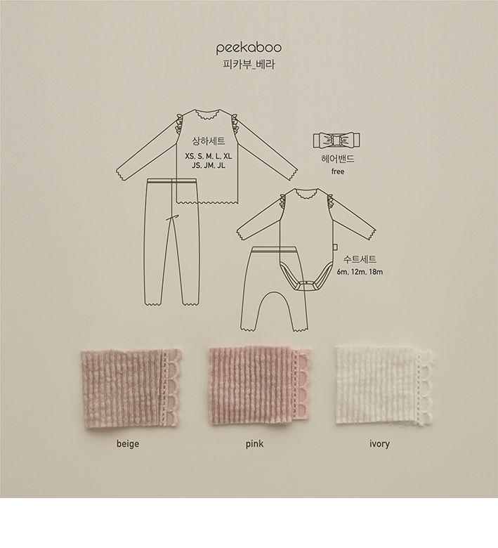 PEEKABOO - Korean Children Fashion - #Kfashion4kids - Vera Hairband - 3