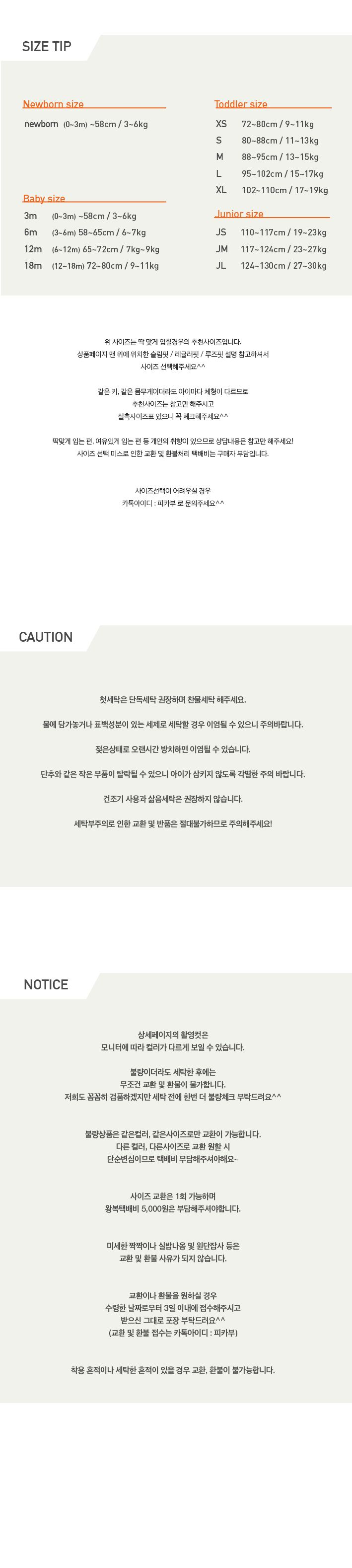 PEEKABOO - Korean Children Fashion - #Kfashion4kids - Vera Hairband - 4