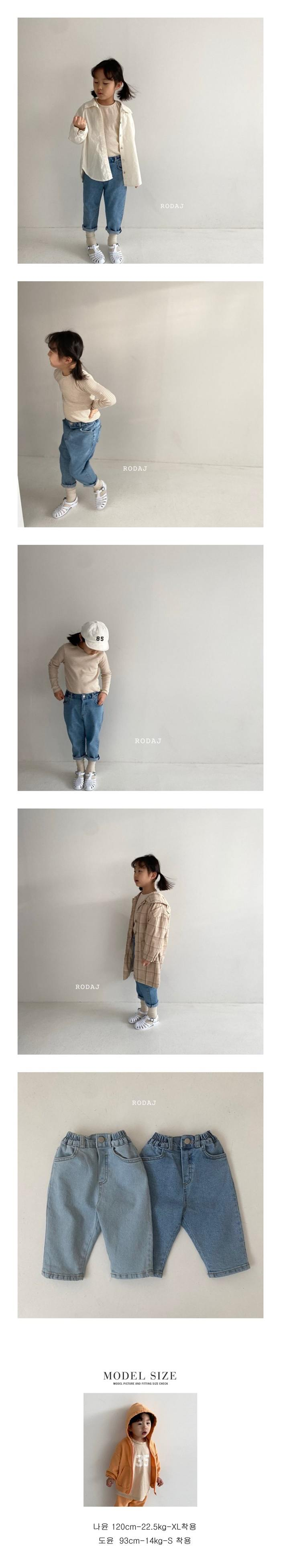 RODA J - Korean Children Fashion - #Kfashion4kids - 801 Denim Pants