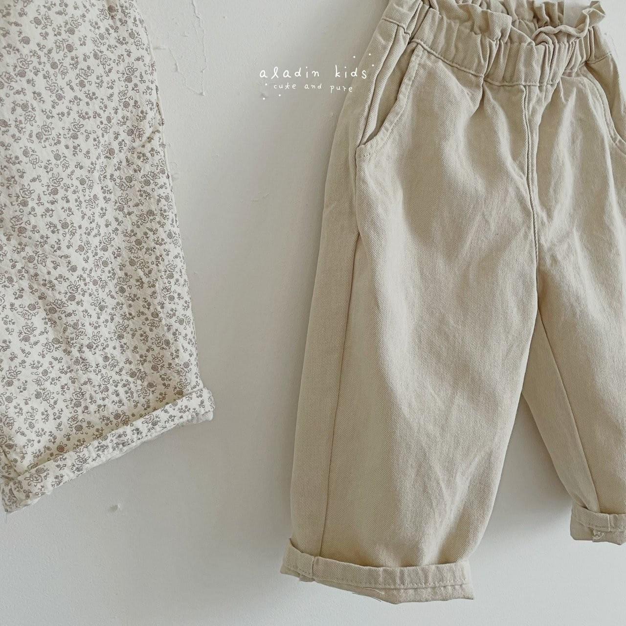 ALADIN - Korean Children Fashion - #Kfashion4kids - Frill Pants - 7