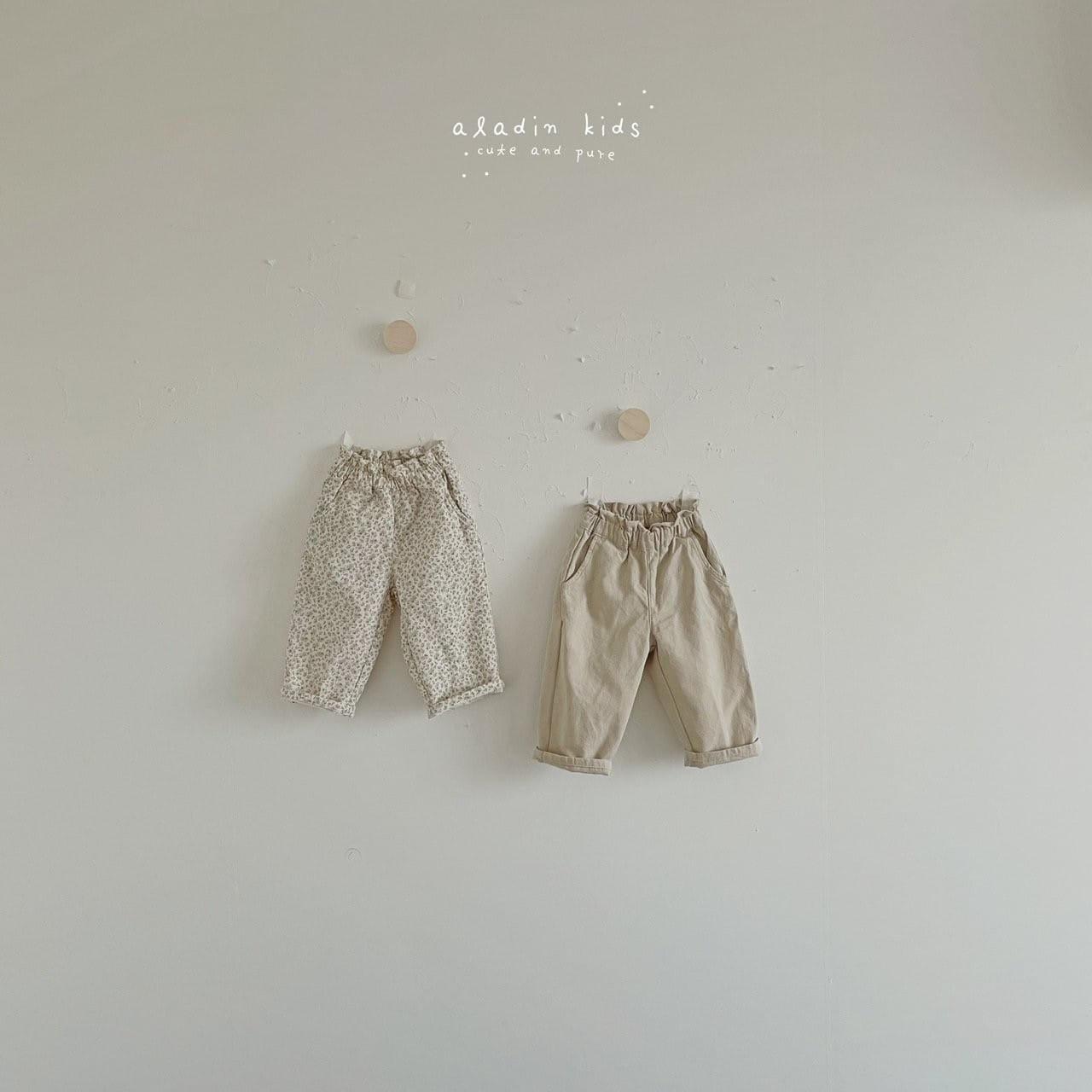 ALADIN - BRAND - Korean Children Fashion - #Kfashion4kids - Frill Pants