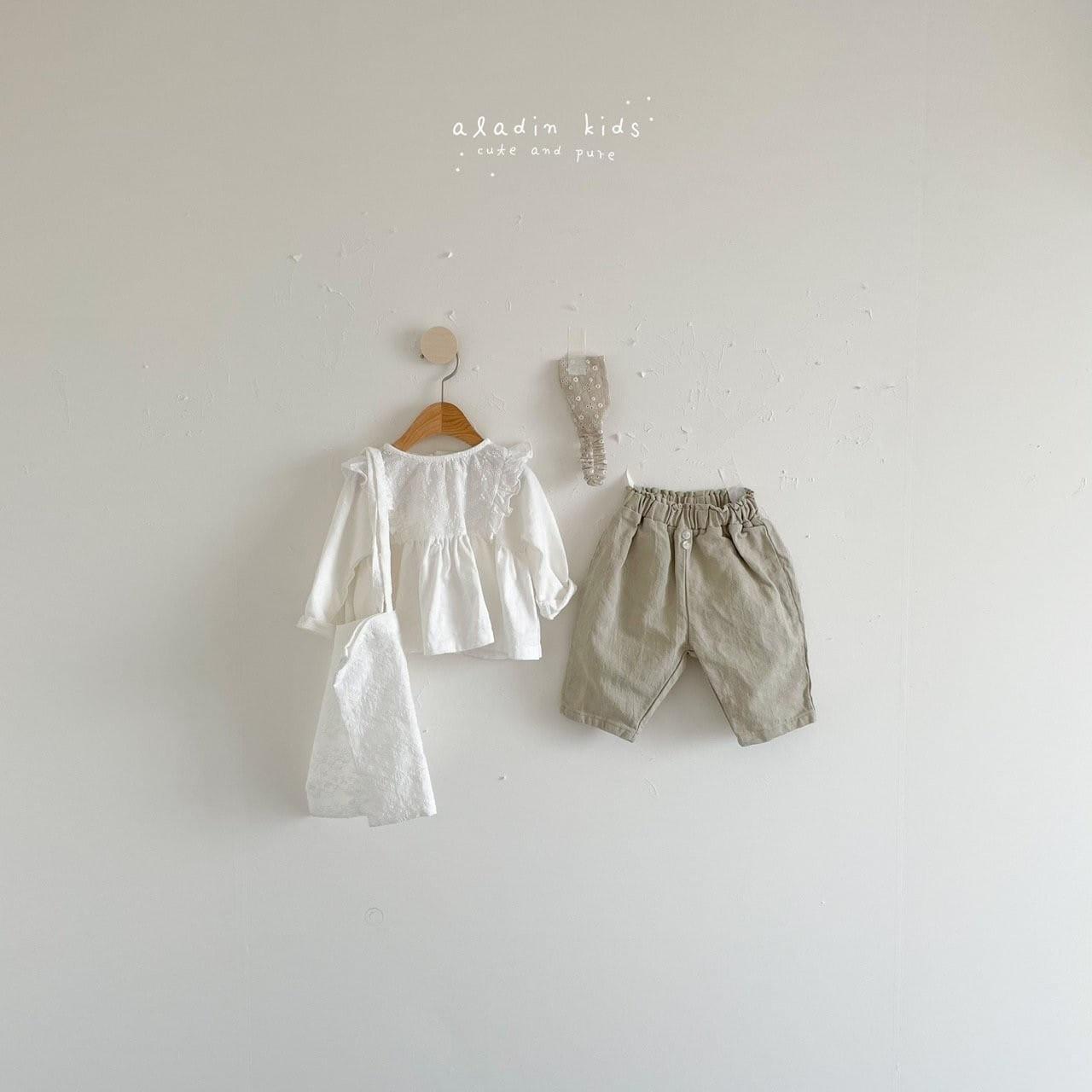 ALADIN - Korean Children Fashion - #Kfashion4kids - Mint Check Pants