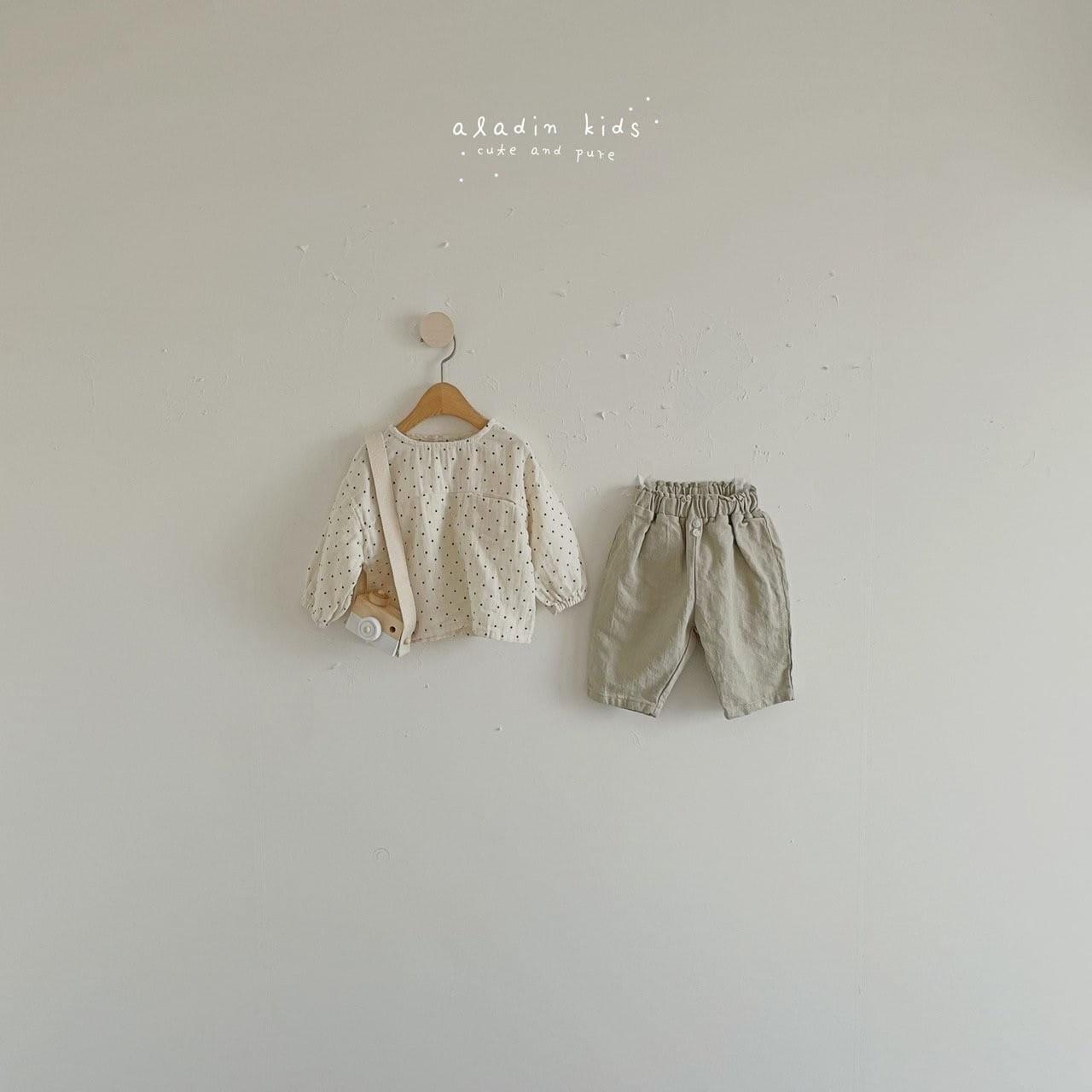 ALADIN - Korean Children Fashion - #Kfashion4kids - Mint Check Pants - 2