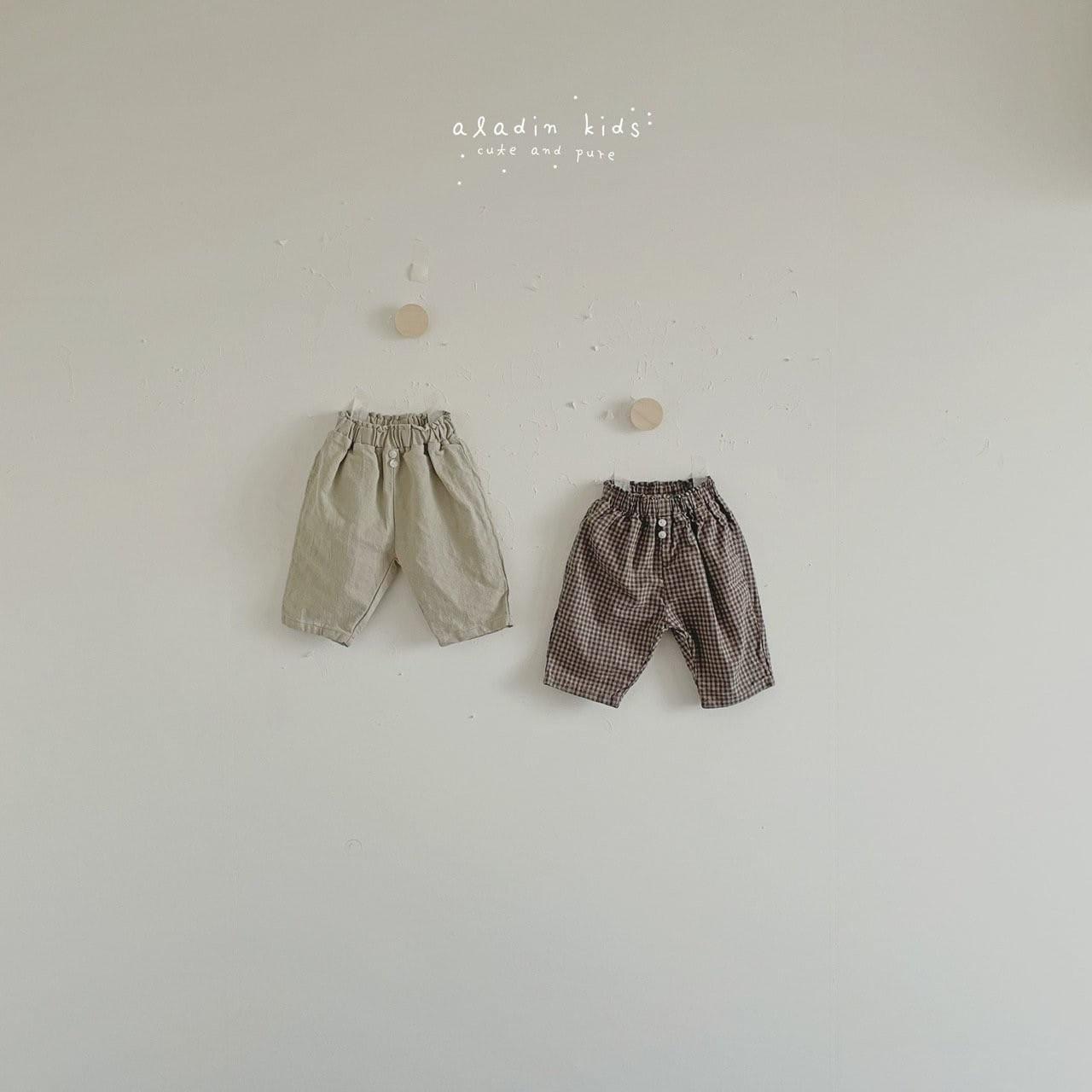 ALADIN - BRAND - Korean Children Fashion - #Kfashion4kids - Mint Check Pants