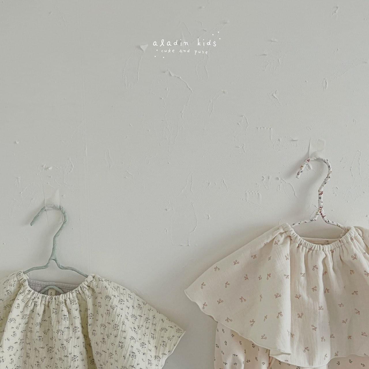 ALADIN - Korean Children Fashion - #Kfashion4kids - Everyday Bib - 4