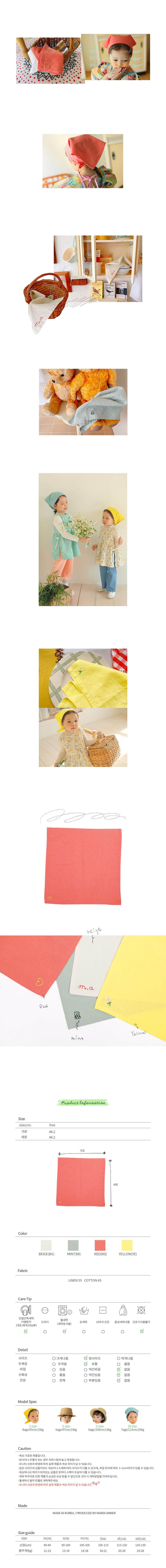 AMBER - Korean Children Fashion - #Kfashion4kids - Ripley Bandana - 2