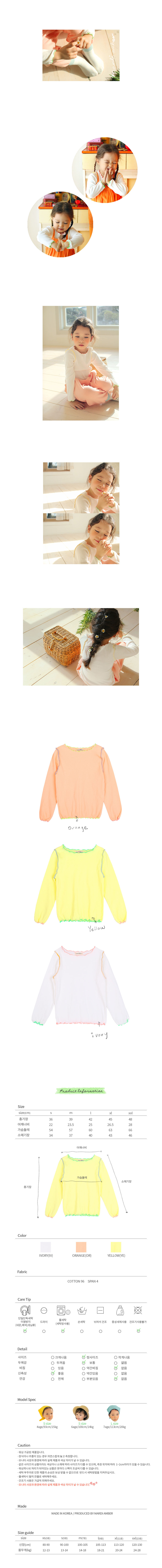 AMBER - Korean Children Fashion - #Kfashion4kids - Ropel Tee - 2