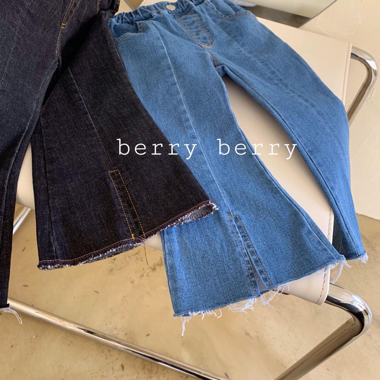 BERRY BERRY - Korean Children Fashion - #Kfashion4kids - Fashion Denim Pants - 2