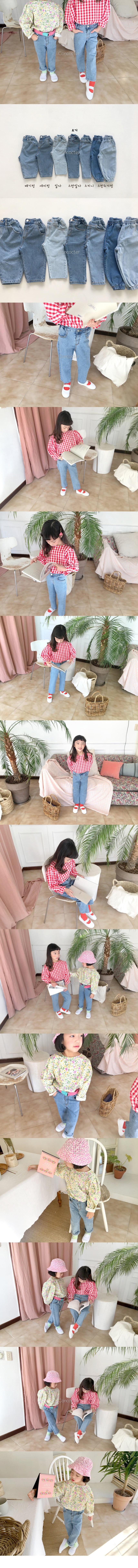 CONCOCTER - Korean Children Fashion - #Kfashion4kids - Very Good Span Stright Pants - 2