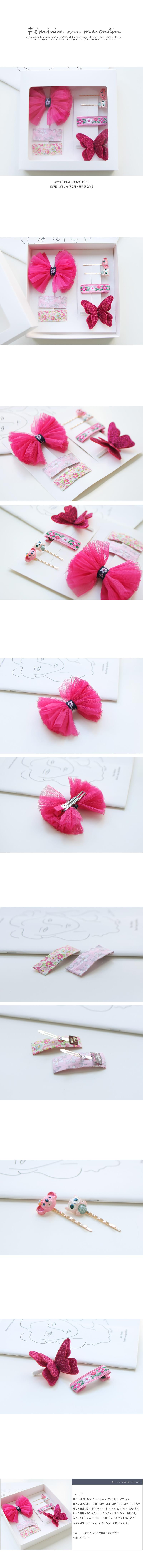 JIREH BOW - Korean Children Fashion - #Kfashion4kids - Cherry Tok Pin Gift [set of 7]