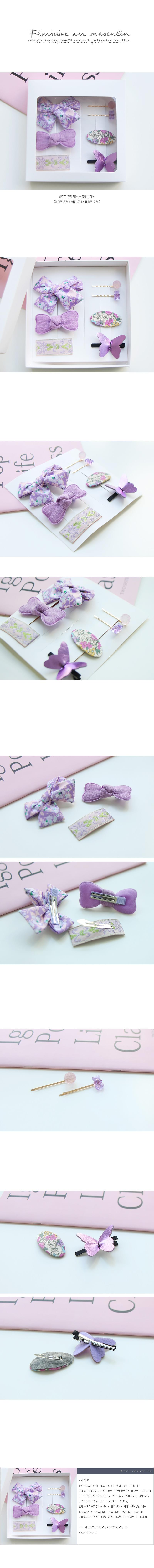 JIREH BOW - Korean Children Fashion - #Kfashion4kids - Lobelia Pin [set of 7]