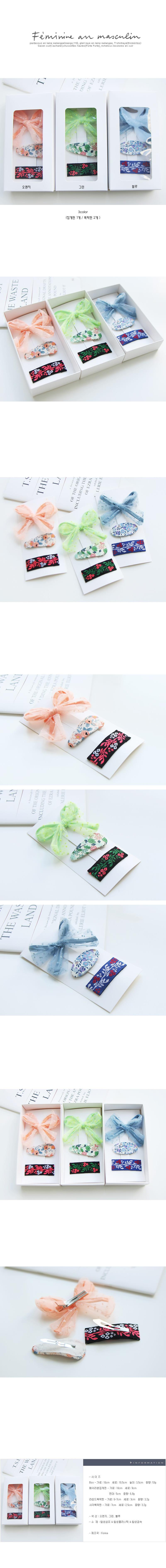 JIREH BOW - Korean Children Fashion - #Kfashion4kids - Milton Drop Pin [set of 3]