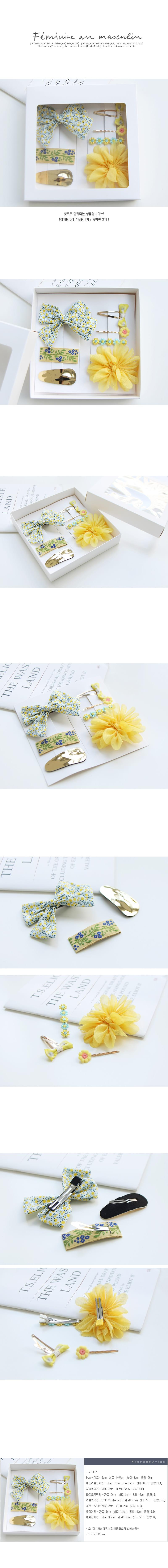 JIREH BOW - Korean Children Fashion - #Kfashion4kids - Jade Pin Gift [set of 7]