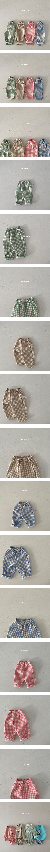 LALALAND - Korean Children Fashion - #Kfashion4kids - Check Slacks