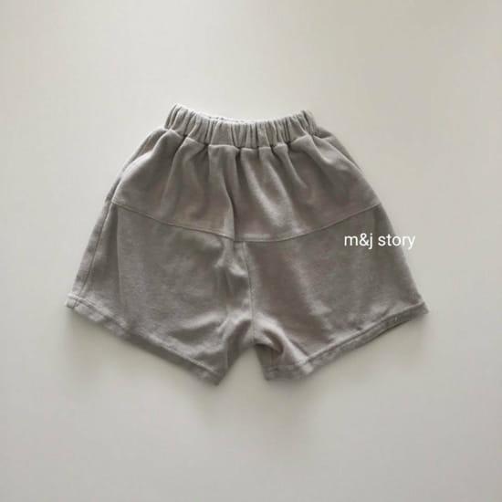 M & J STORY - Korean Children Fashion - #Kfashion4kids - Boost Top Bottom Set - 9