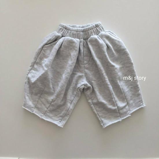 M & J STORY - Korean Children Fashion - #Kfashion4kids - Dart Terry Top bottom Set - 2