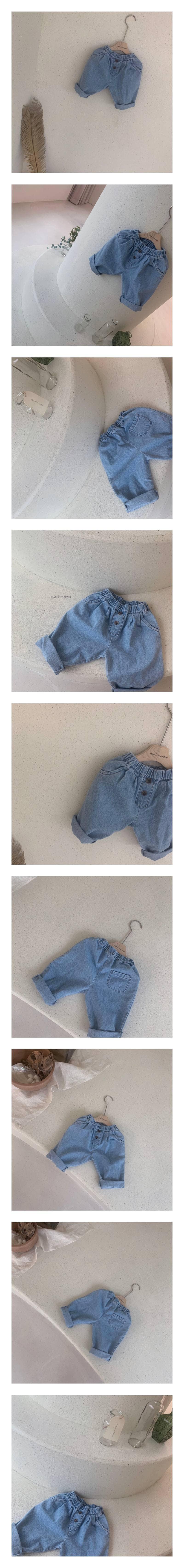 MIMI MARKET - Korean Children Fashion - #Kfashion4kids - Button Denim Pants