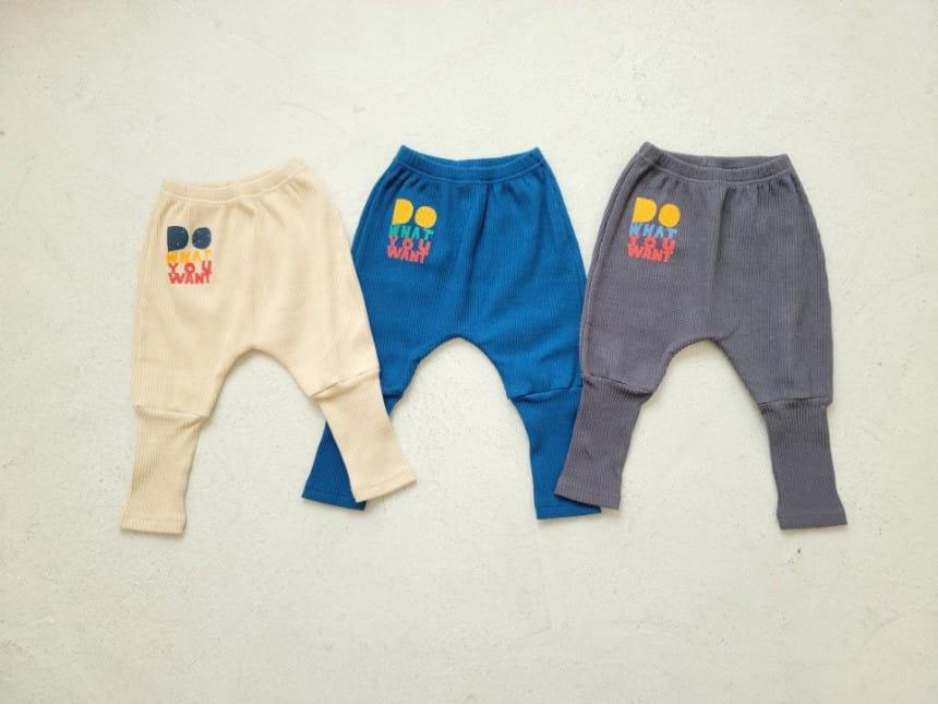 MIMICO - Korean Children Fashion - #Kfashion4kids - Dudu Pants