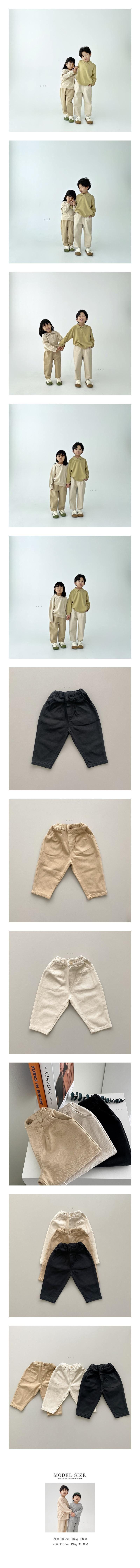 NRK - Korean Children Fashion - #Kfashion4kids - Pin Tuck Pants