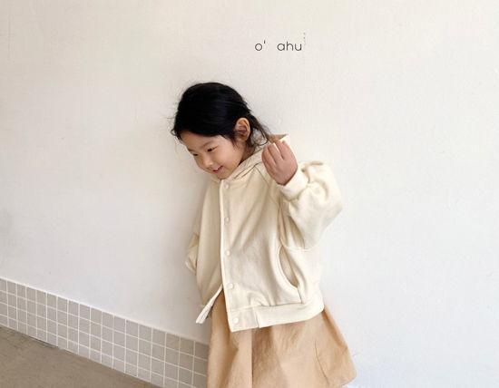 O'AHU - Korean Children Fashion - #Kfashion4kids - School Hoody Cardigan - 2