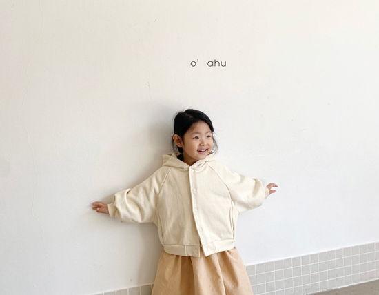 O'AHU - Korean Children Fashion - #Kfashion4kids - School Hoody Cardigan - 3