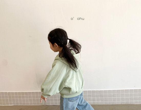 O'AHU - Korean Children Fashion - #Kfashion4kids - School Hoody Cardigan - 6