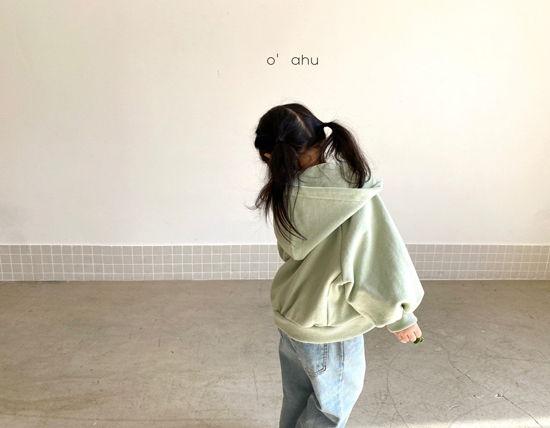 O'AHU - Korean Children Fashion - #Kfashion4kids - School Hoody Cardigan - 8