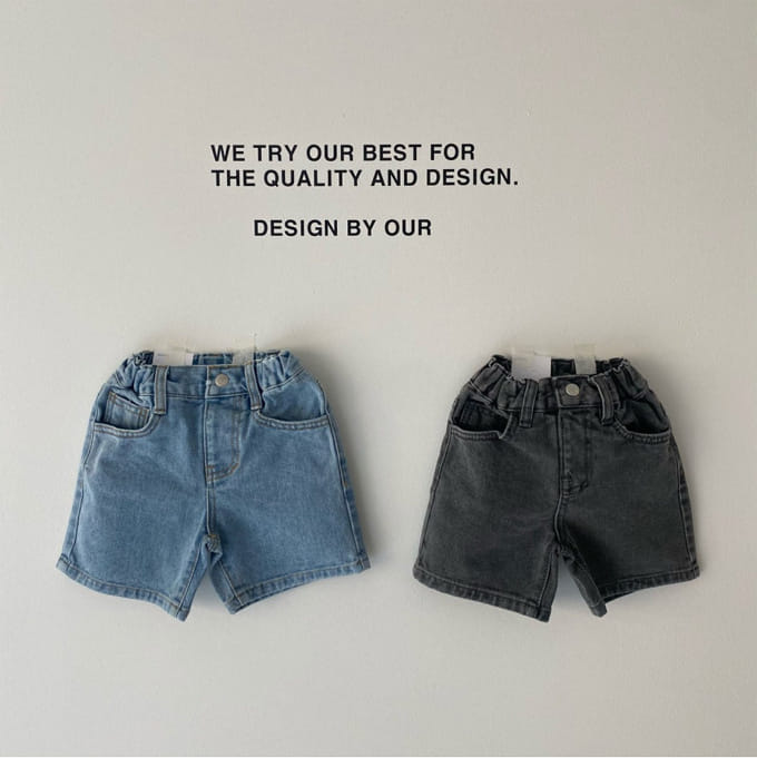 OUR - BRAND - Korean Children Fashion - #Kfashion4kids - Day Denim Shorts