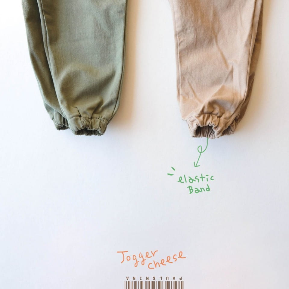 PAUL & NINA - BRAND - Korean Children Fashion - #Kfashion4kids - Cheese Jogger Pants