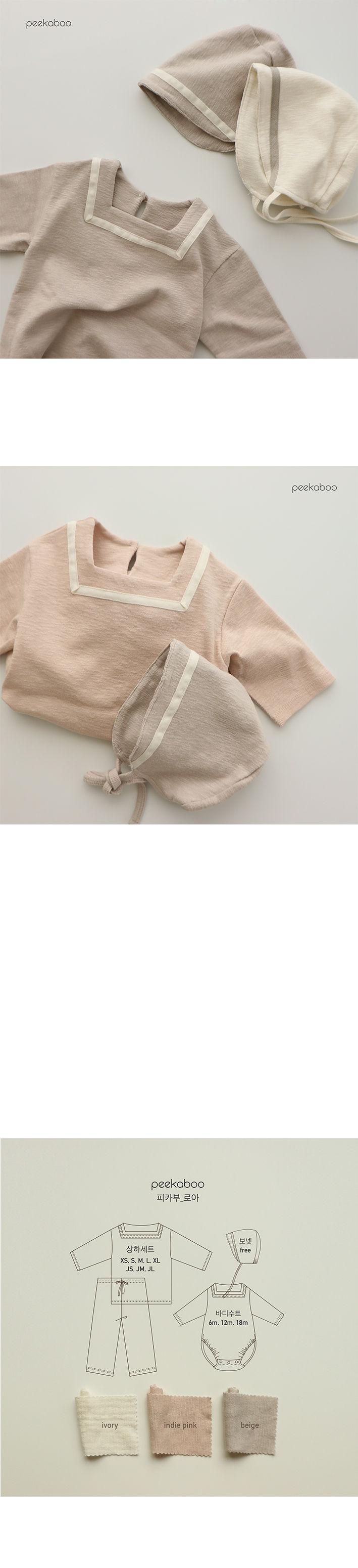 PEEKABOO - Korean Children Fashion - #Kfashion4kids - Loah Bodysuit - 2