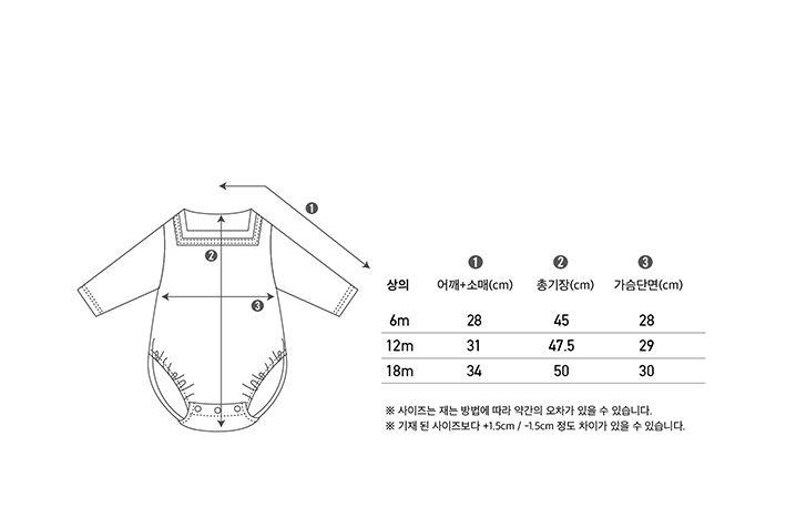 PEEKABOO - Korean Children Fashion - #Kfashion4kids - Loah Bodysuit - 3