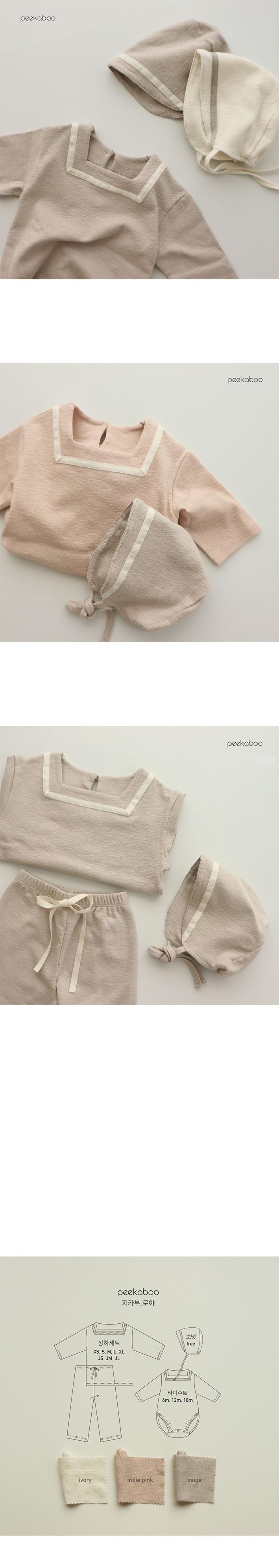 PEEKABOO - Korean Children Fashion - #Kfashion4kids - Loah Bonnet - 2