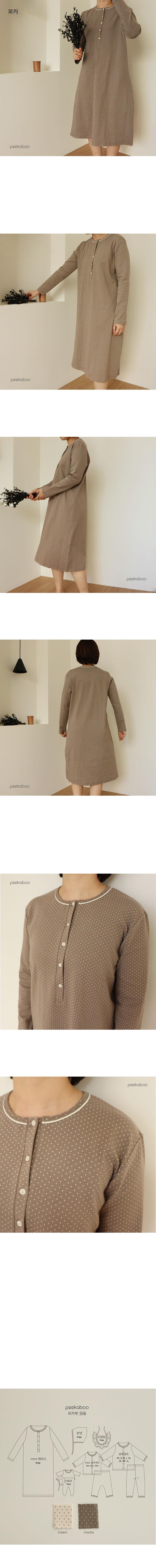 PEEKABOO - Korean Children Fashion - #Kfashion4kids - Mom Dot Pajamas - 2