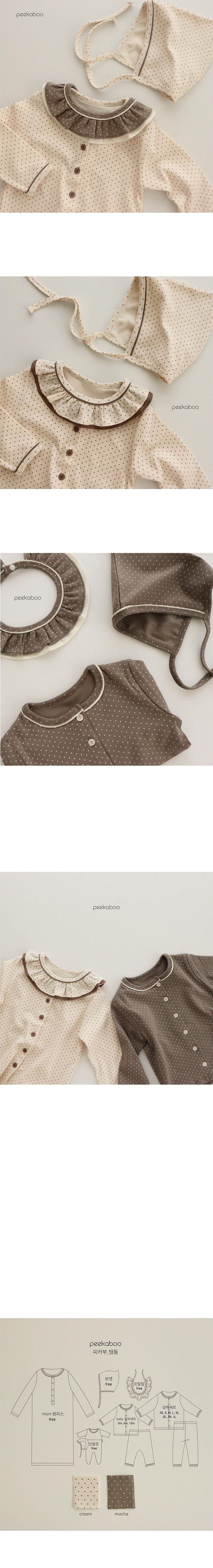 PEEKABOO - Korean Children Fashion - #Kfashion4kids - Dot Frill Bib - 2