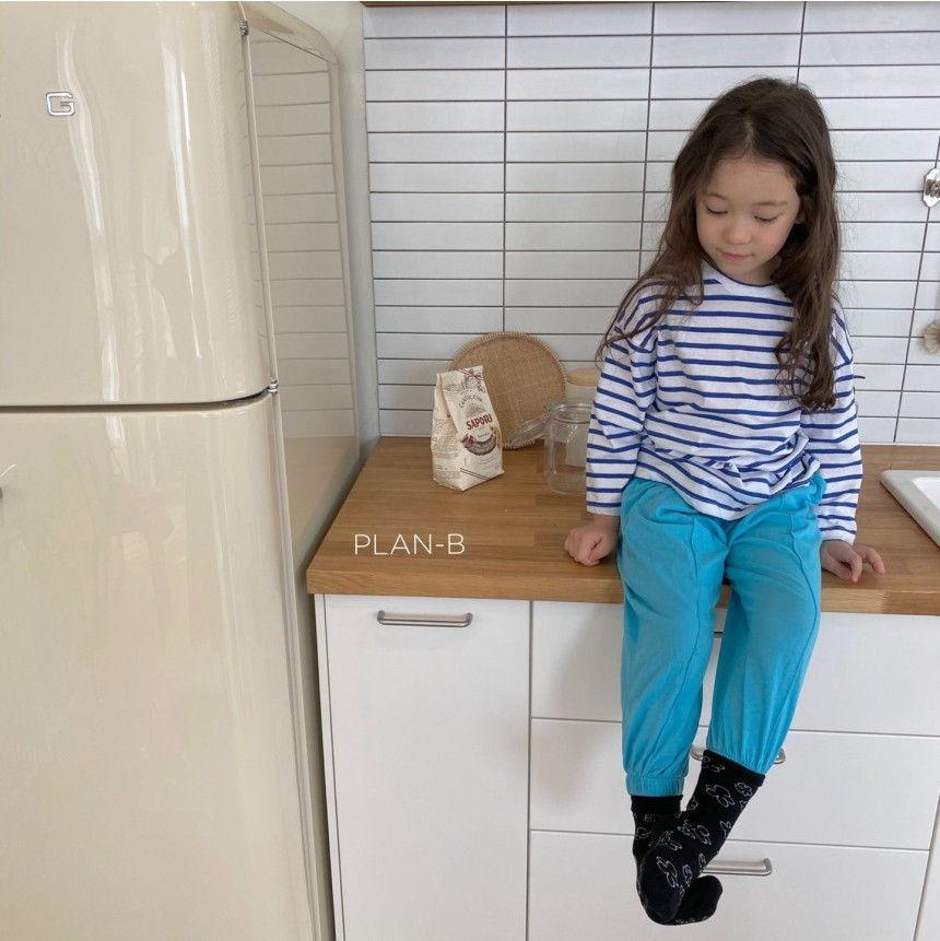 PLAN B - Korean Children Fashion - #Kfashion4kids - Dandan Tee