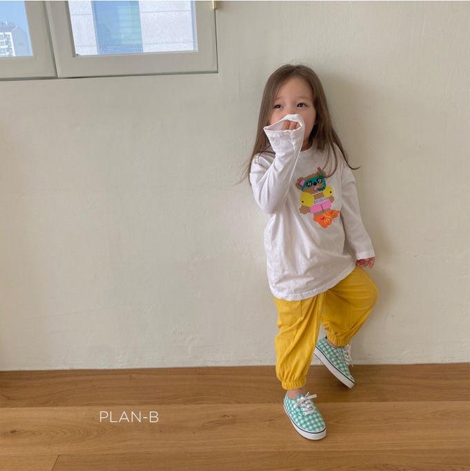 PLAN B - BRAND - Korean Children Fashion - #Kfashion4kids - Stripes Training Pants
