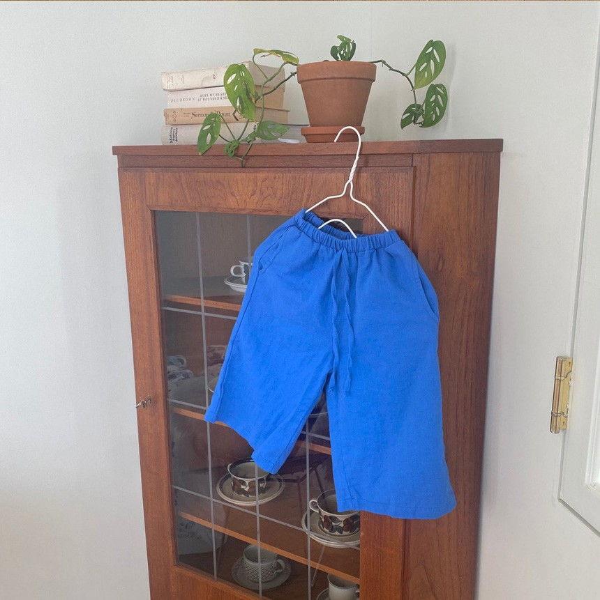PLAN B - Korean Children Fashion - #Kfashion4kids - Nurse Pants