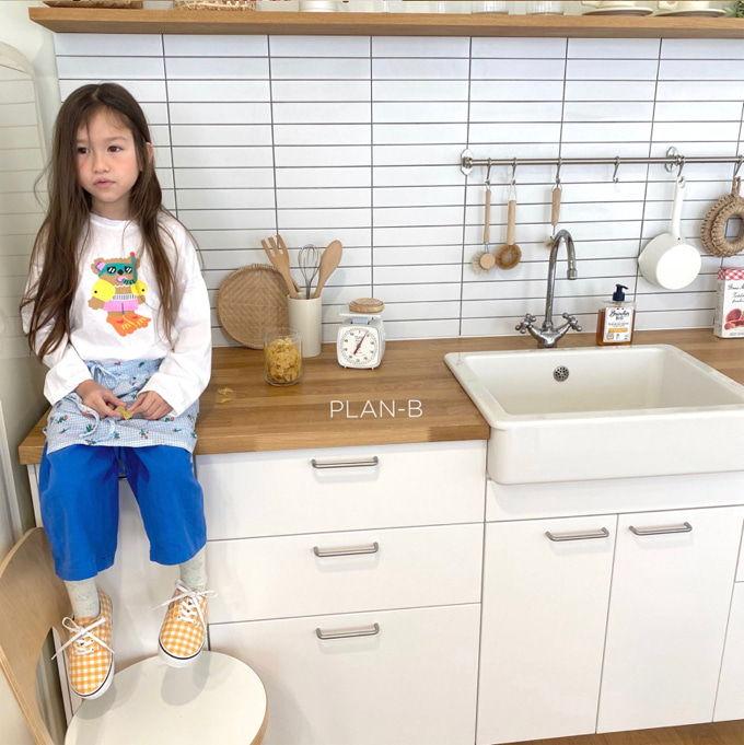 PLAN B - BRAND - Korean Children Fashion - #Kfashion4kids - Nurse Pants