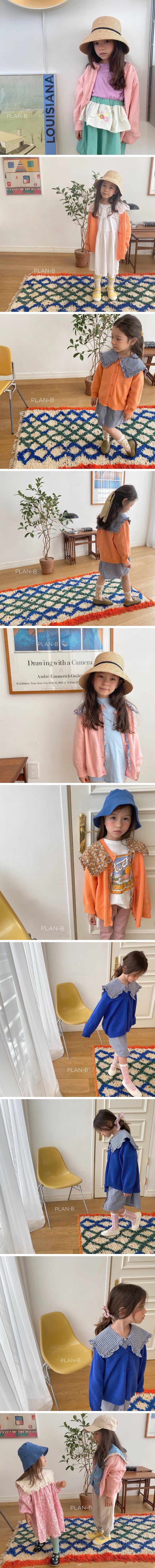 PLAN B - Korean Children Fashion - #Kfashion4kids - Necessary Cardigan