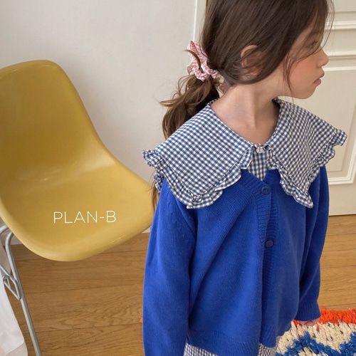 PLAN B - BRAND - Korean Children Fashion - #Kfashion4kids - Necessary Cardigan