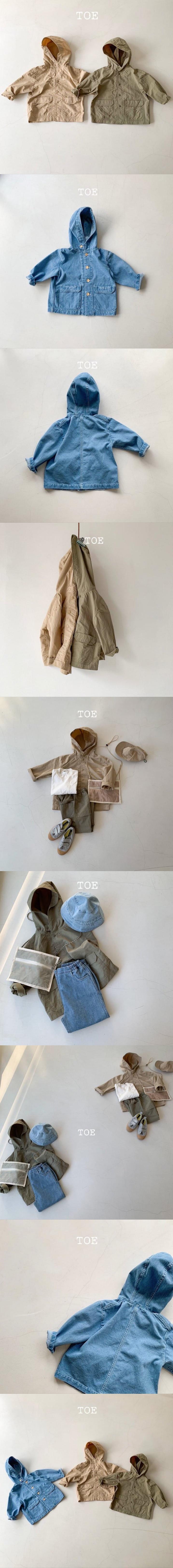TOE - Korean Children Fashion - #Kfashion4kids - Single Tone Washa Jacket - 2