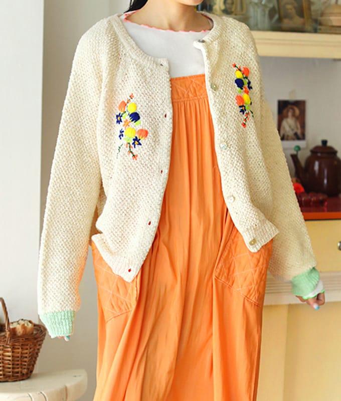 AMBER - BRAND - Korean Children Fashion - #Kfashion4kids - Mom Lema Cardigan