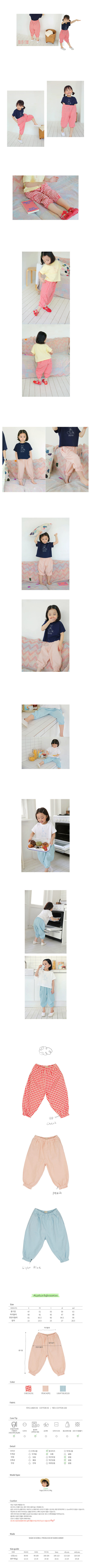 AMBER - Korean Children Fashion - #Kfashion4kids - Gom Gom Pants - 2