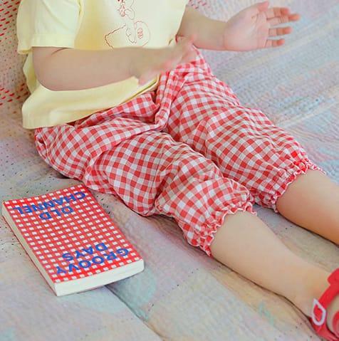 AMBER - BRAND - Korean Children Fashion - #Kfashion4kids - Gom Gom Pants