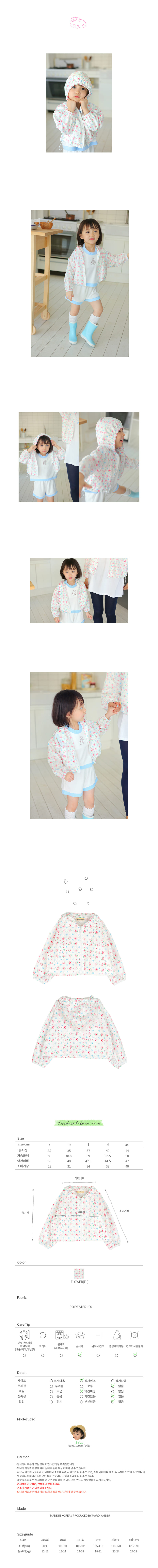 AMBER - Korean Children Fashion - #Kfashion4kids - Popo Hoody Zip-up - 2