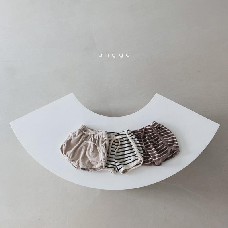 ANGGO - Korean Children Fashion - #Kfashion4kids - Coco Parm Shorts - 2