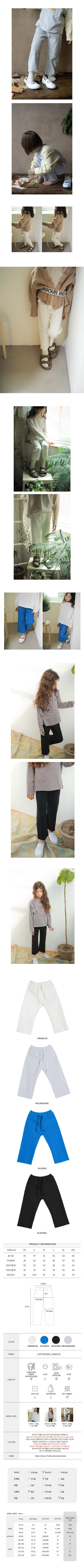 BIEN A BIEN - Korean Children Fashion - #Kfashion4kids - Rib Pants - 2